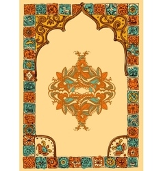 Hand drawn decorative frame vector
