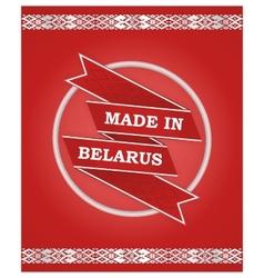 Vintage postcard design with ribbon in the Belarus vector image