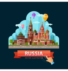 Russia logo design template moscow city or vector