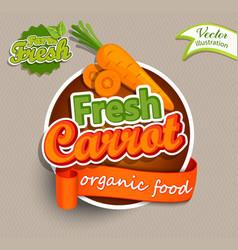 fresh carrot logo vector image vector image
