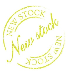 New stock rubber stamp vector