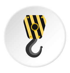 Lifting hook icon flat style vector
