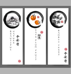 Three banners with imountains date plum fruits vector