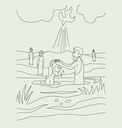 Baptist vector image vector image