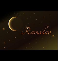 Ramadan crescent moon into the night sky vector
