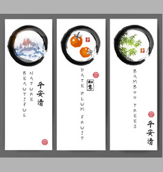 three banners with mountains date plum fruits and vector image vector image