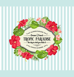 tropical flower frame with place for invitation vector image