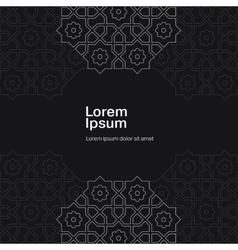 Arabic ornament design element vector