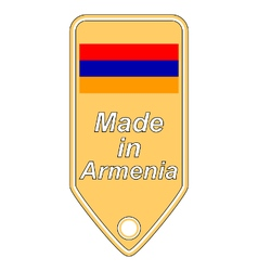 Made in armenia icon vector