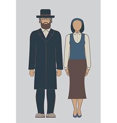 Jew couple vector