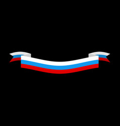 russia flag ribbon isolated russian tape banner vector image vector image