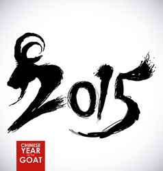 New year design vector