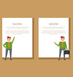 success-related set of banners with smiling man vector image