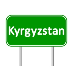 Kyrgyzstan road sign vector