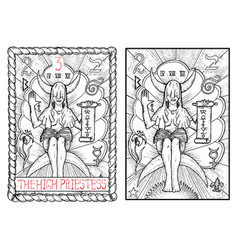 the high priestess vector image vector image