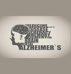 A woman head with brain vector
