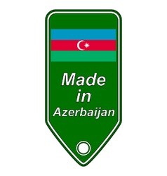 Made in azerbaijan icon vector