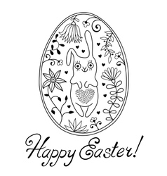 Easter egg with bunny vector image vector image