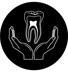 Protection of tooth vector image vector image