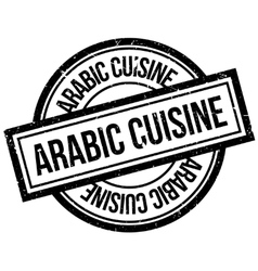 Arabic cuisine rubber stamp vector
