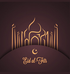Muslim festival greeting background vector image vector image
