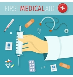 First medical aid set of icons health equipment vector