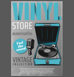 Vintage colored retro music store poster vector