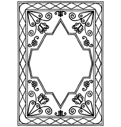 Black painted frame on white background vector