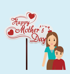 Happy mothers day lettering heart - mom and son vector