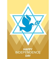 independence day of Israel david stars and peace vector image vector image