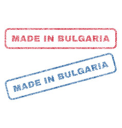 Made in bulgaria textile stamps vector