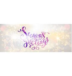 season winter banner vector image vector image