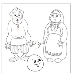 russian folk tale about kolobok coloring vector image