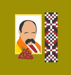 Flat icon on stylish background ukrainian vector