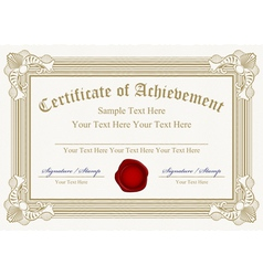 certificate of achievement with wax seal vector image