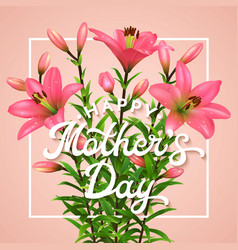 Mothers day postcard with blooming flowers vector