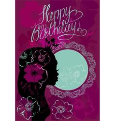 Princess birthday 380 vector