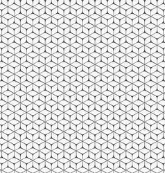 Modern white background - seamless vector image vector image
