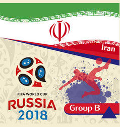 russia 2018 wc group b iran background vector image vector image