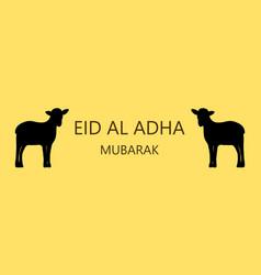Eid al adha mubarak card vector