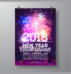 2018 new year party celebration poster vector image vector image