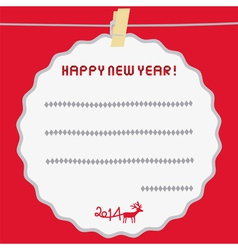 Happy new year 2014 card11 vector