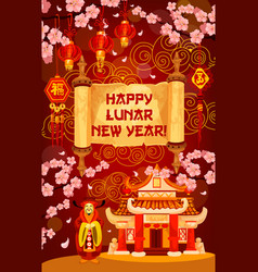 Chinese new year holiday festive temple card vector