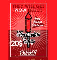 color vintage fireworks shop banner vector image vector image