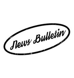 News bulletin rubber stamp vector