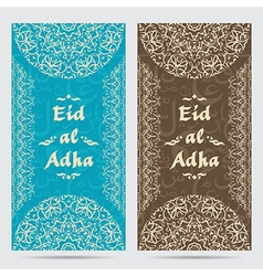 eid al adha concept design for greeting card vector image vector image