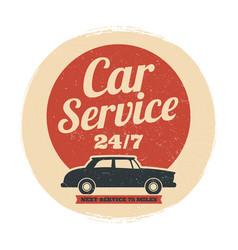 grunge auto service emblem design vector image