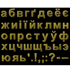 Cyrillic volume metal letters vector