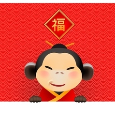 Chinese new year card with monkey for year 2016 vector
