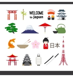 Travel japan icons set vector